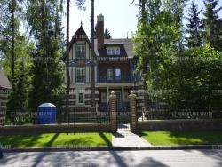 Продается дом за 425 587 320 руб.